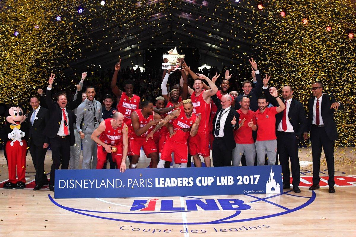 """AS Monaco Basket"" переможець Кубку Франції-2017"