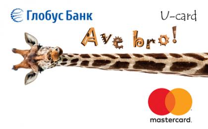 """ТП """"Юнацька картка"""" від ПАТ «КБ «ГЛОБУС»"""