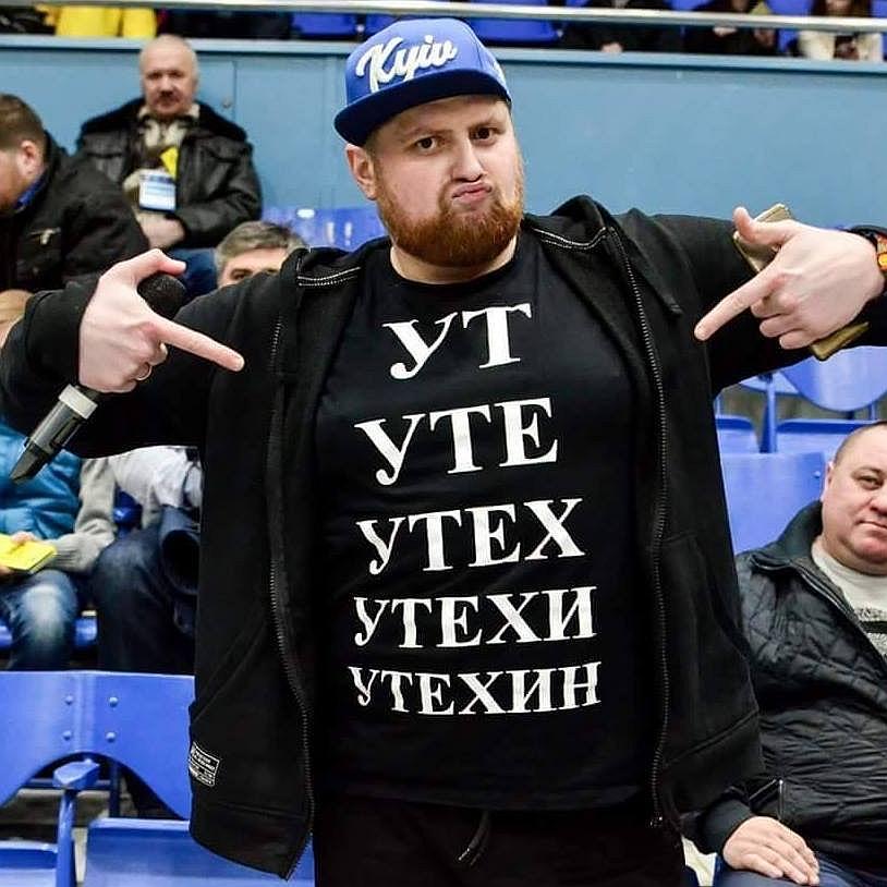 Ведучий Фіналу КШБЛ 2017-2018 - кращий voiceman баскетбольних івентів в Україні - МС Макс Утєхін
