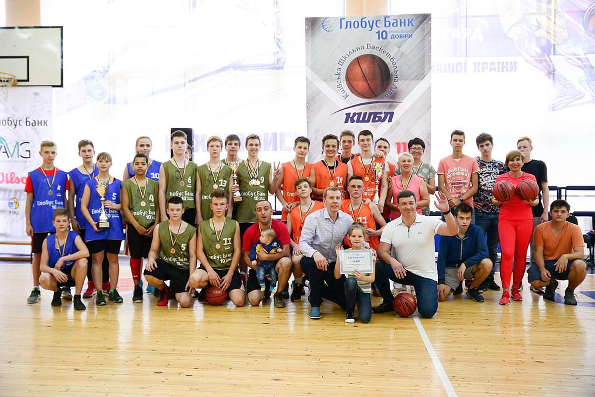 Київська Шкільна Баскетбольна Ліга - завершення сезону 2017 - 2018 року
